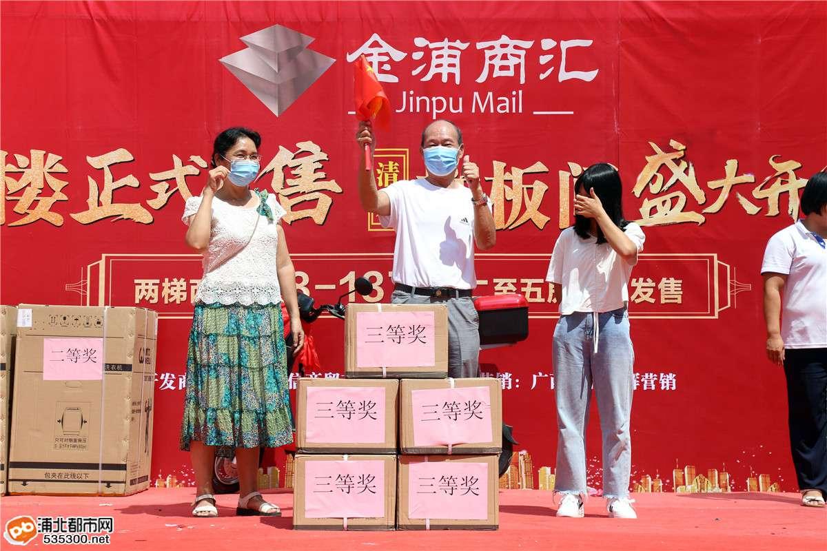 【金浦商汇】3#楼今日震撼发售,折后实得3288元/㎡!