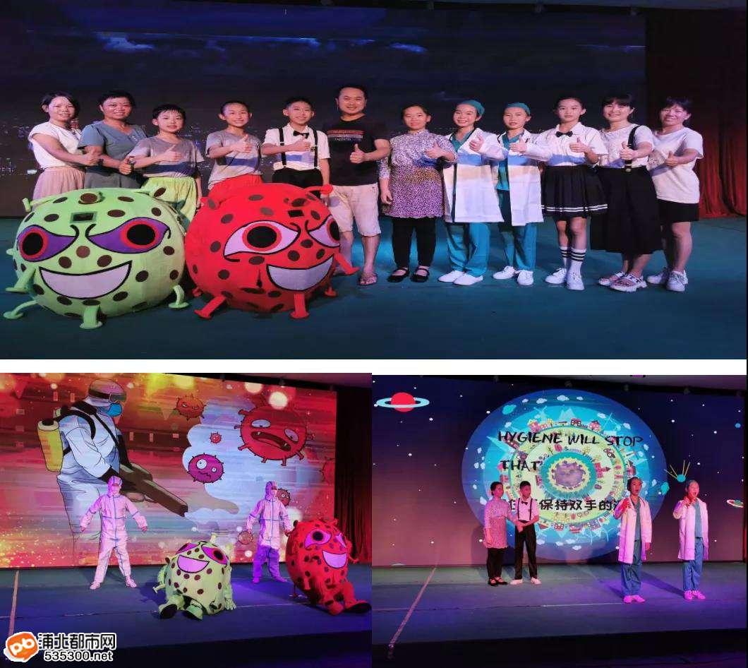 喜讯!浦北县实验小学荣获广西青少年科技创新大赛科普剧比赛一等奖