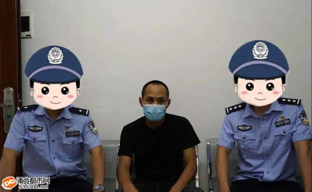 涉恶在逃人员庞德利主动到浦北公安机关投案自首!